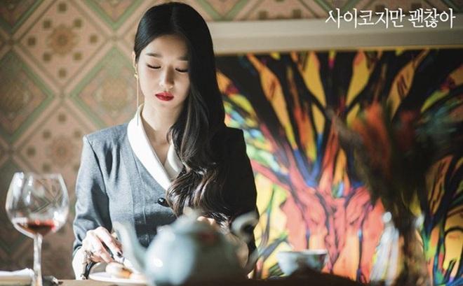 8 sự thật có thể bạn chưa biết ở Điên Thì Có Sao: Kim Soo Hyun rung động thật trước thính của Seo Ye Ji đó! - Ảnh 4.
