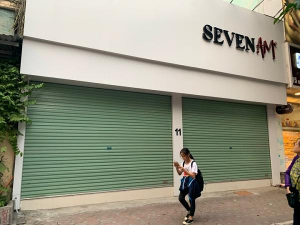 seven-am-dong-cua-1